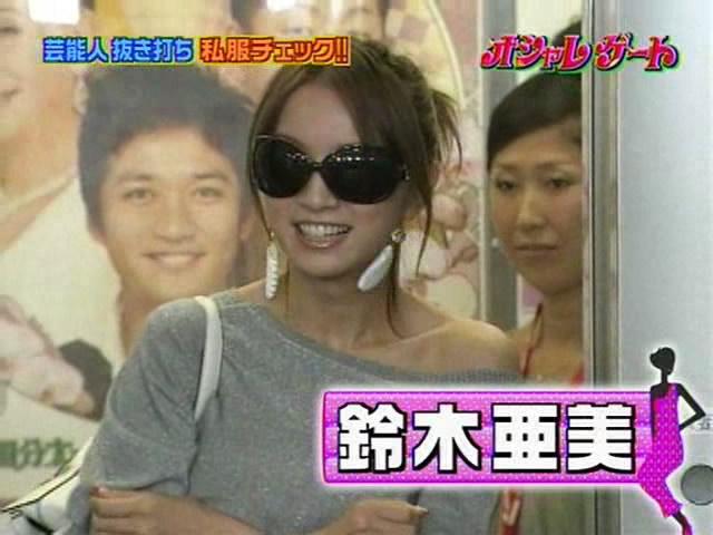 01-suzuki-ami.jpg
