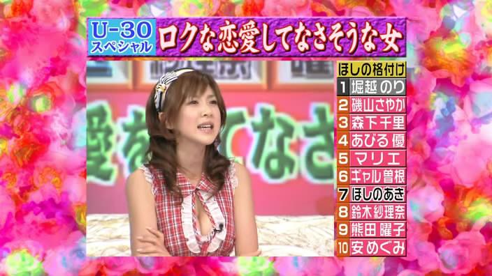 03-hoshino-selection.jpg