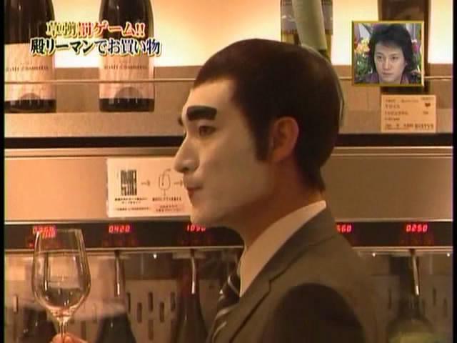 04-wine-for-goro.jpg