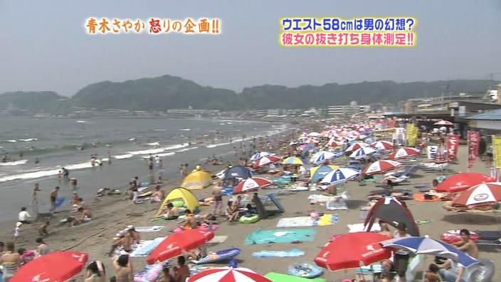 07-beach.jpg