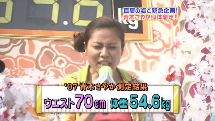 10-aoki-70.jpg